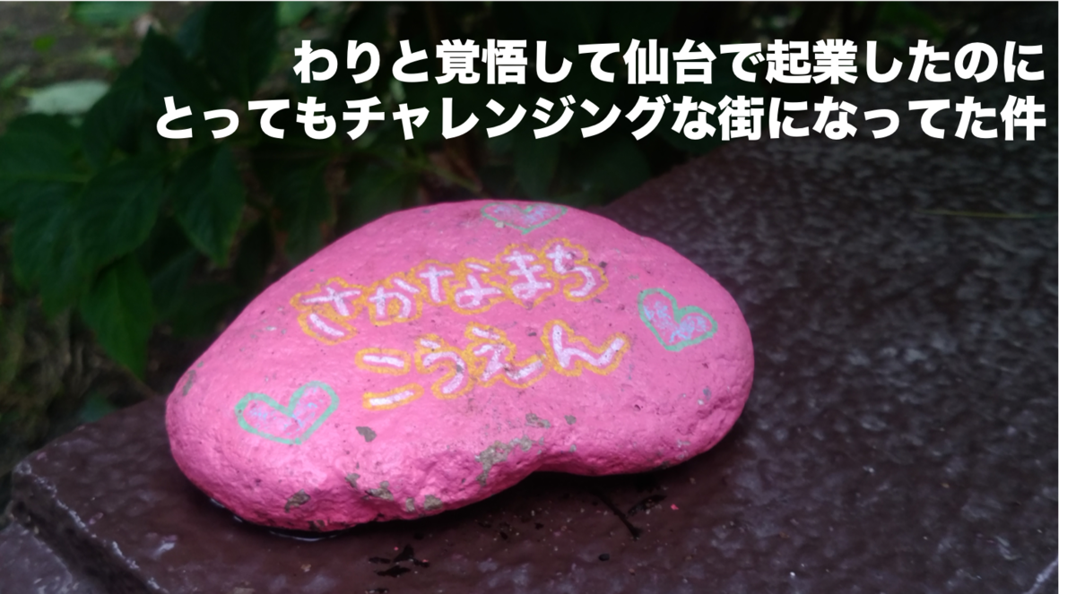 f:id:gohandesuyokun:20190425192140p:plain