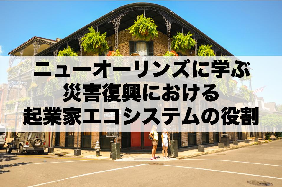 f:id:gohandesuyokun:20190708021421p:plain