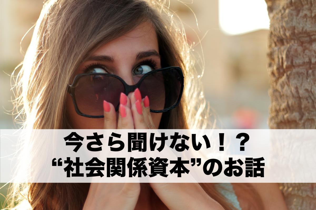 f:id:gohandesuyokun:20190714054522p:plain