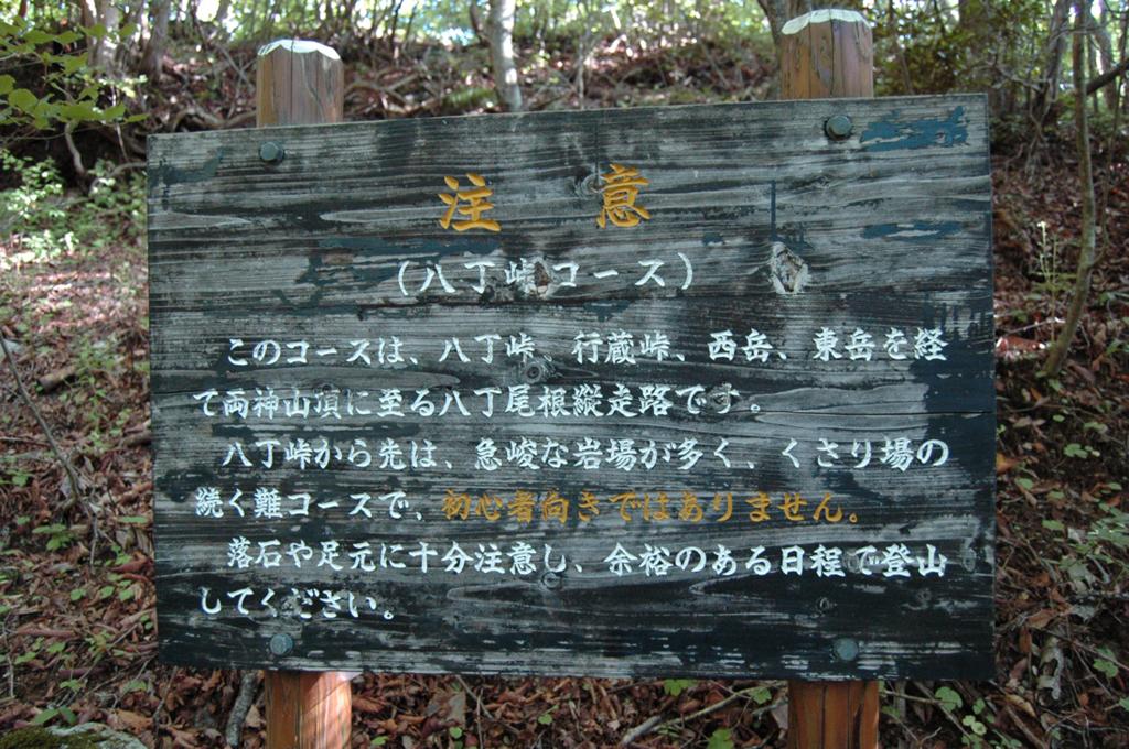 f:id:gohangohan-com:20161024172934j:plain