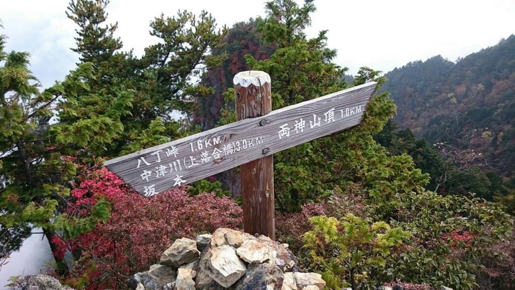 f:id:gohangohan-com:20161024180405j:plain
