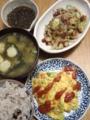ブロッコリとプチトマトのオープンオムレツ