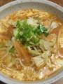 [麺]即席ラーメン(酸辣湯麺)