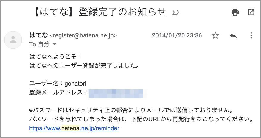 f:id:gohatori:20190623162058j:plain