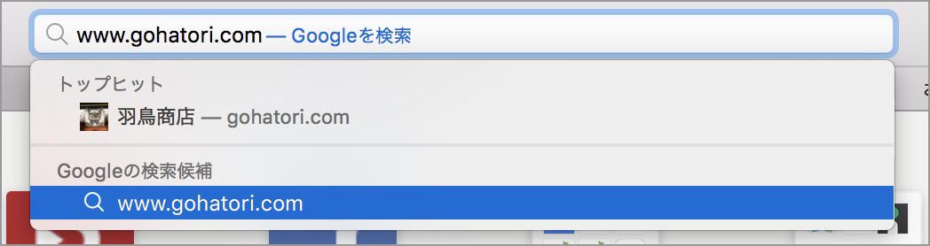 f:id:gohatori:20190630163016j:plain