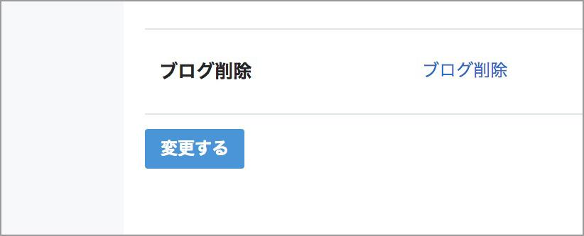 f:id:gohatori:20190630164057j:plain