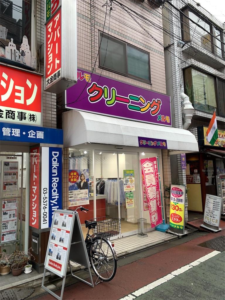 f:id:gohatori:20190630175721j:image