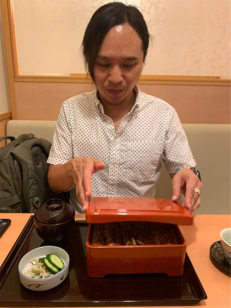f:id:gohatori:20190815074452j:image