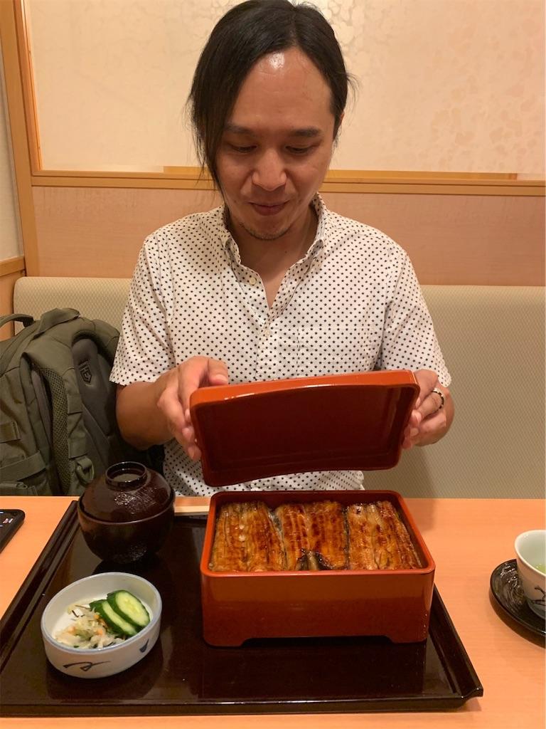 f:id:gohatori:20190815074458j:image