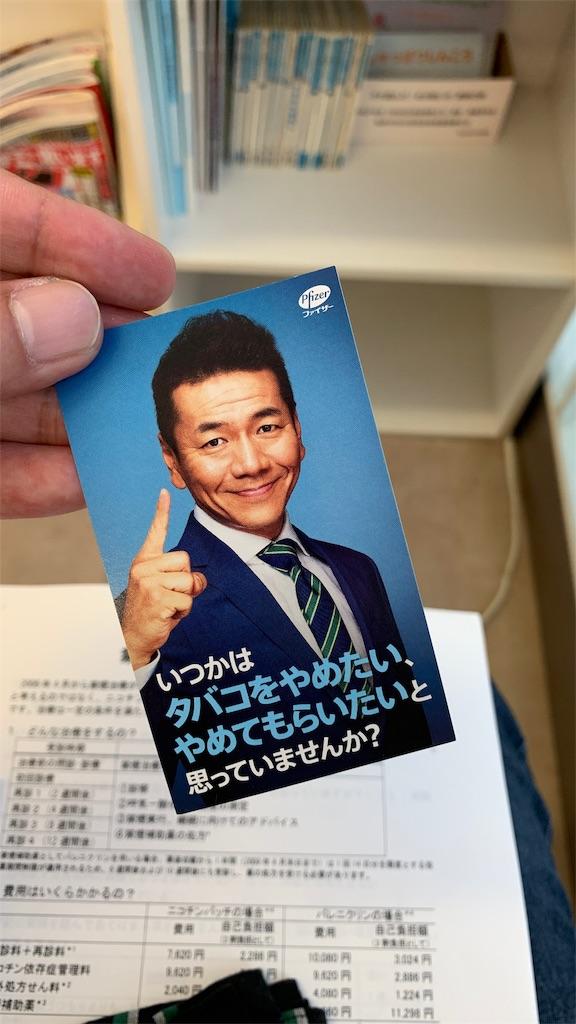 f:id:gohatori:20190830080259j:image