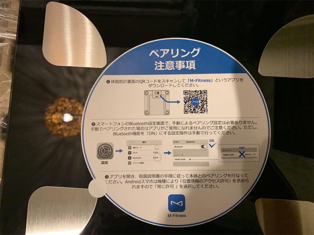 f:id:gohatori:20190928134902j:image