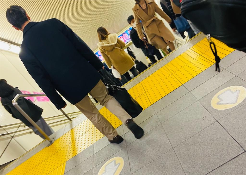 f:id:gohatori:20191205070722j:image