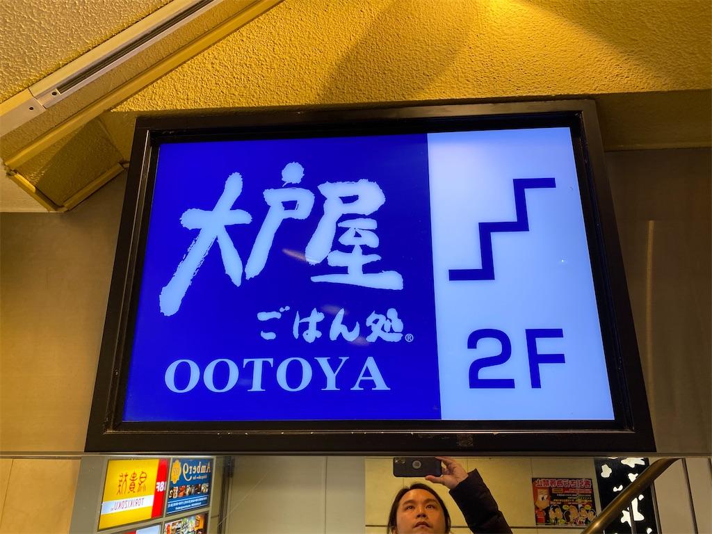 f:id:gohatori:20191220081304j:image
