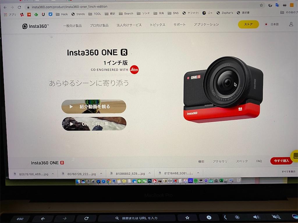 f:id:gohatori:20200110084258j:image