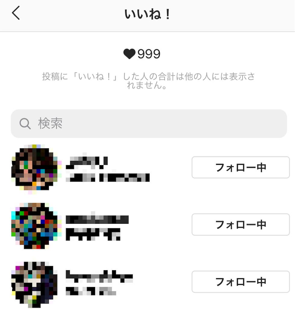f:id:gohatori:20200126145302p:image