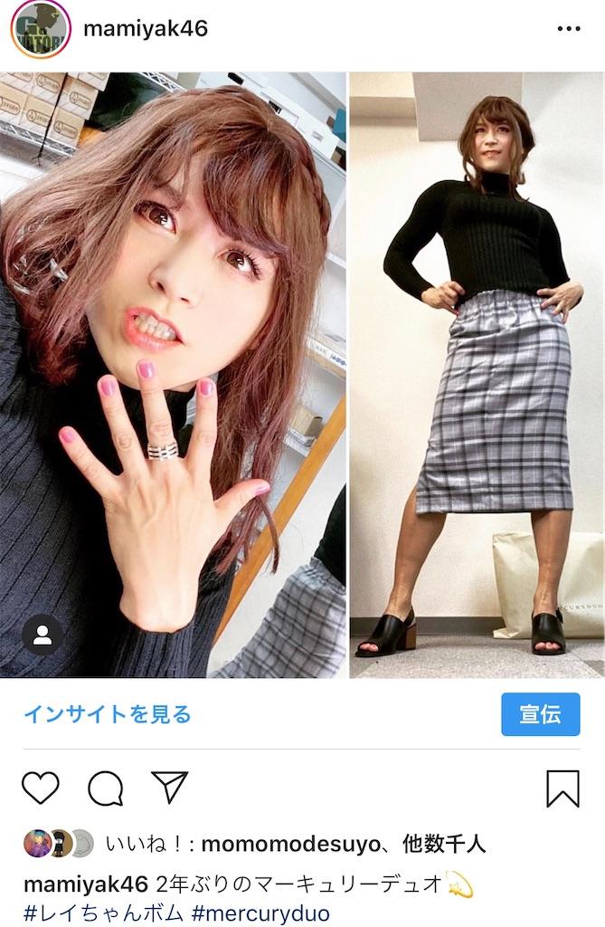 f:id:gohatori:20200126145400j:image
