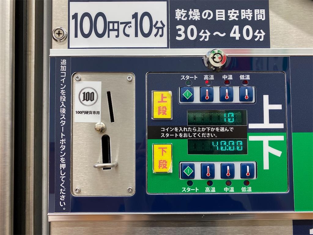 f:id:gohatori:20200202085153j:image