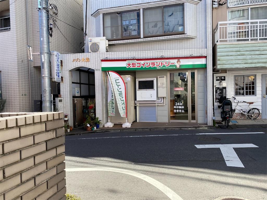 f:id:gohatori:20200202085509j:image