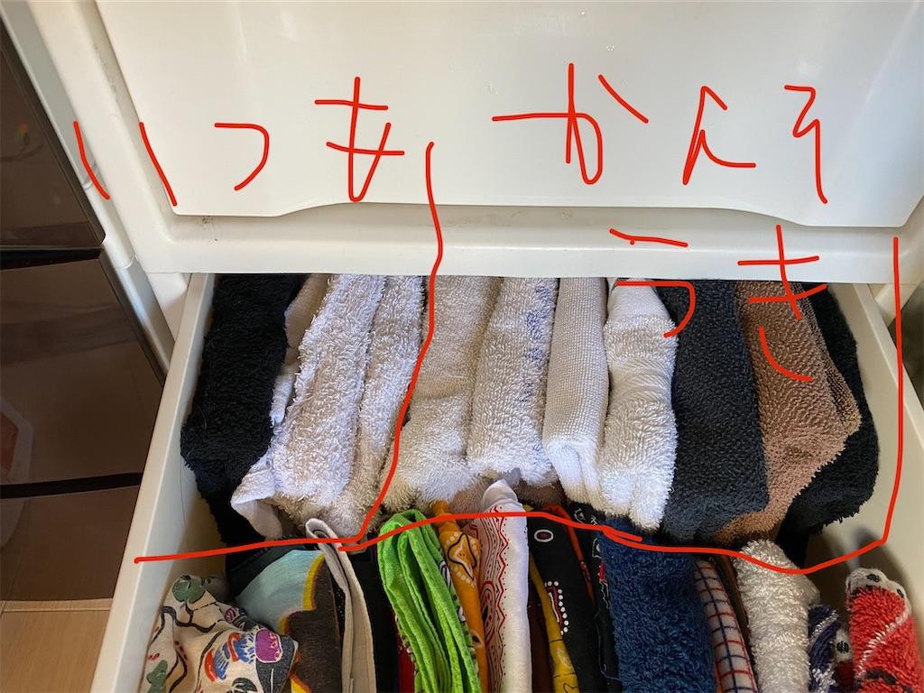 f:id:gohatori:20200202085844j:image
