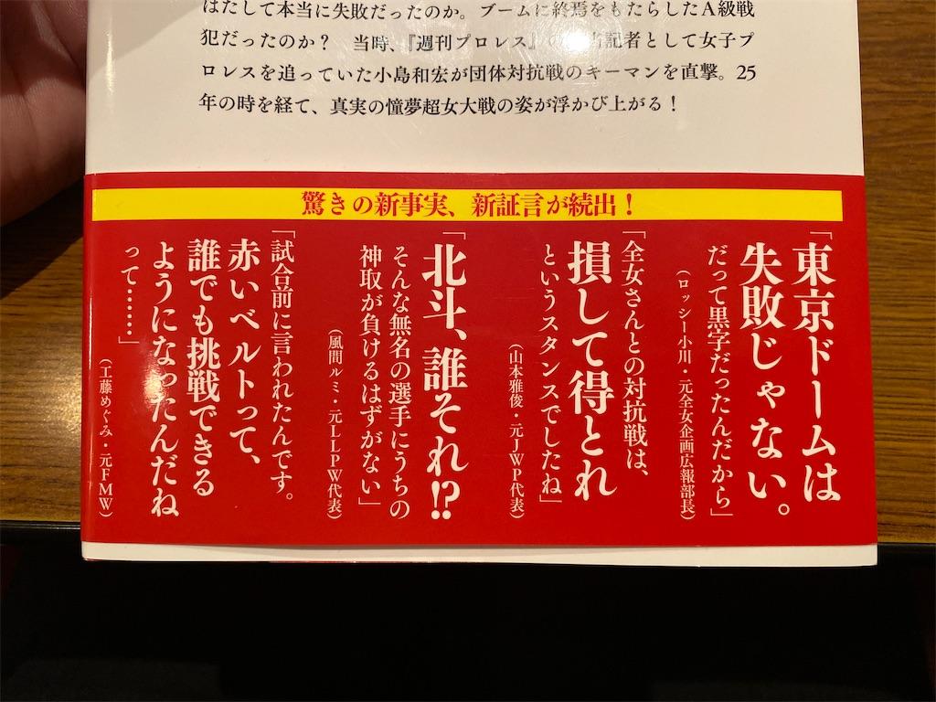 f:id:gohatori:20200202185607j:image