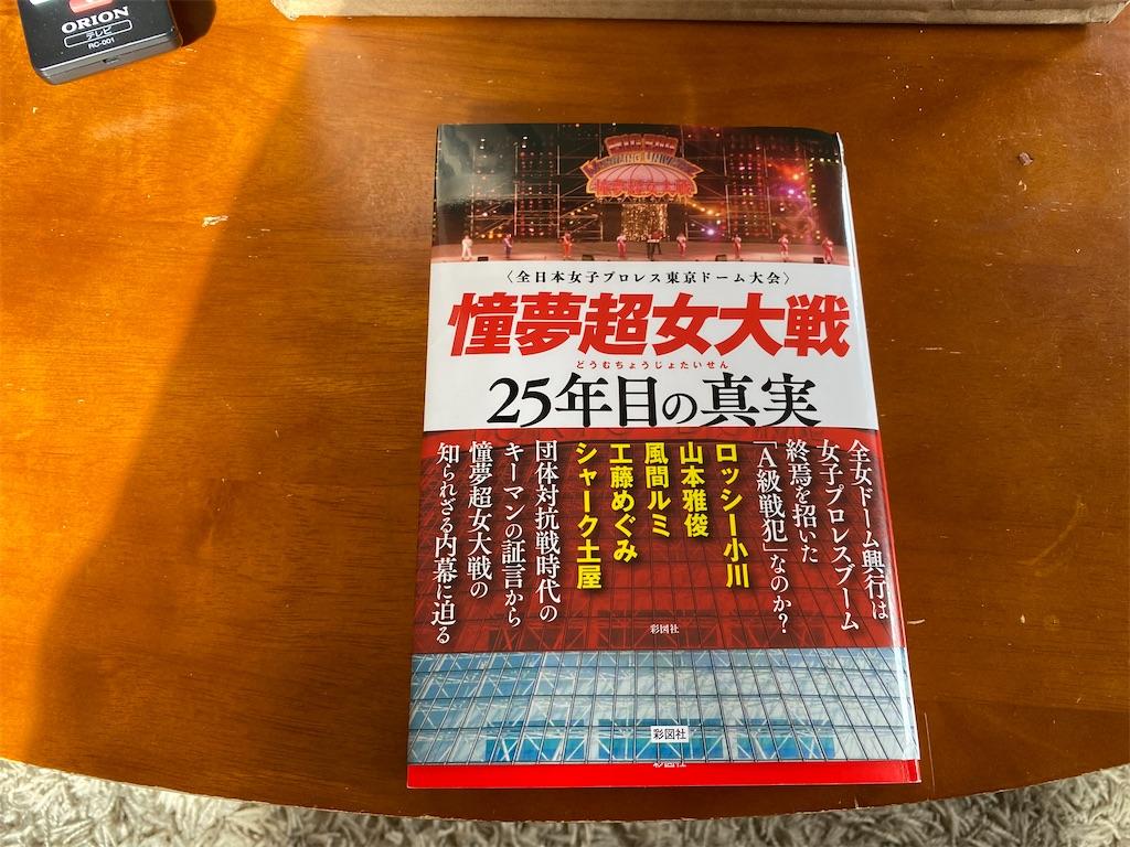 f:id:gohatori:20200204210214j:image
