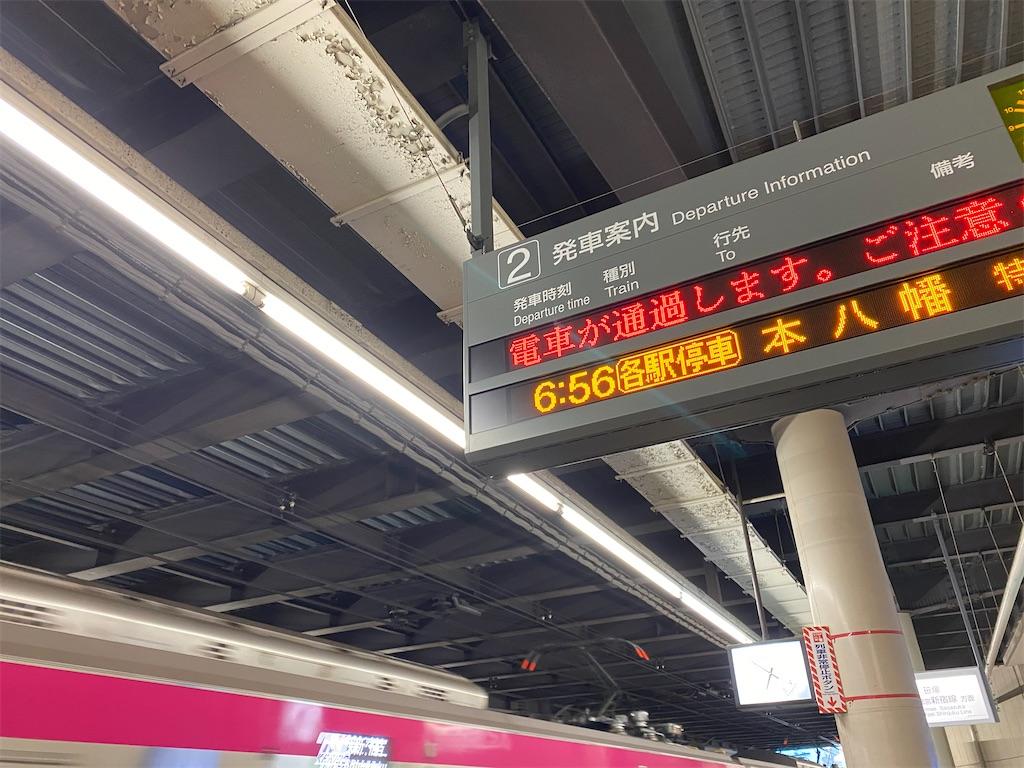 f:id:gohatori:20200205070058j:image