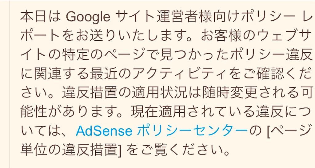 f:id:gohatori:20200207080239j:image