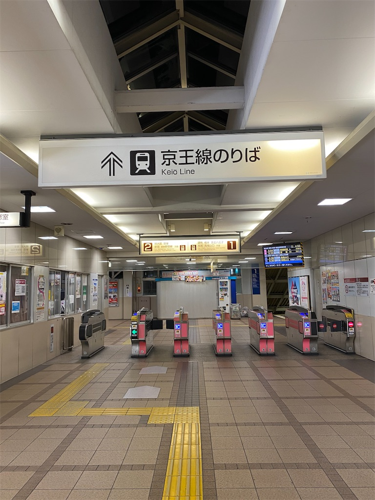 f:id:gohatori:20200209111124j:image
