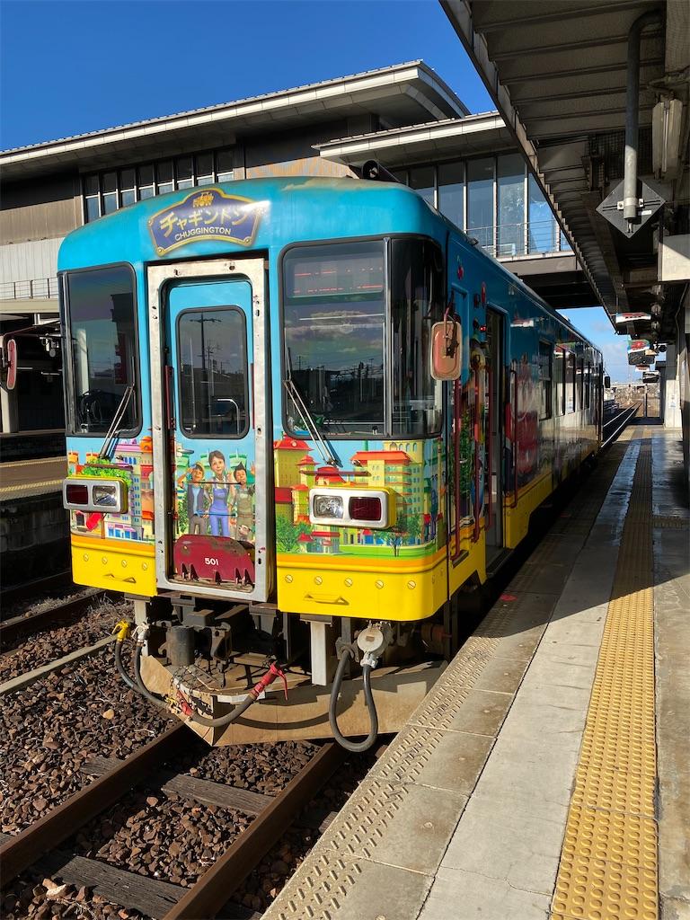 f:id:gohatori:20200209111131j:image