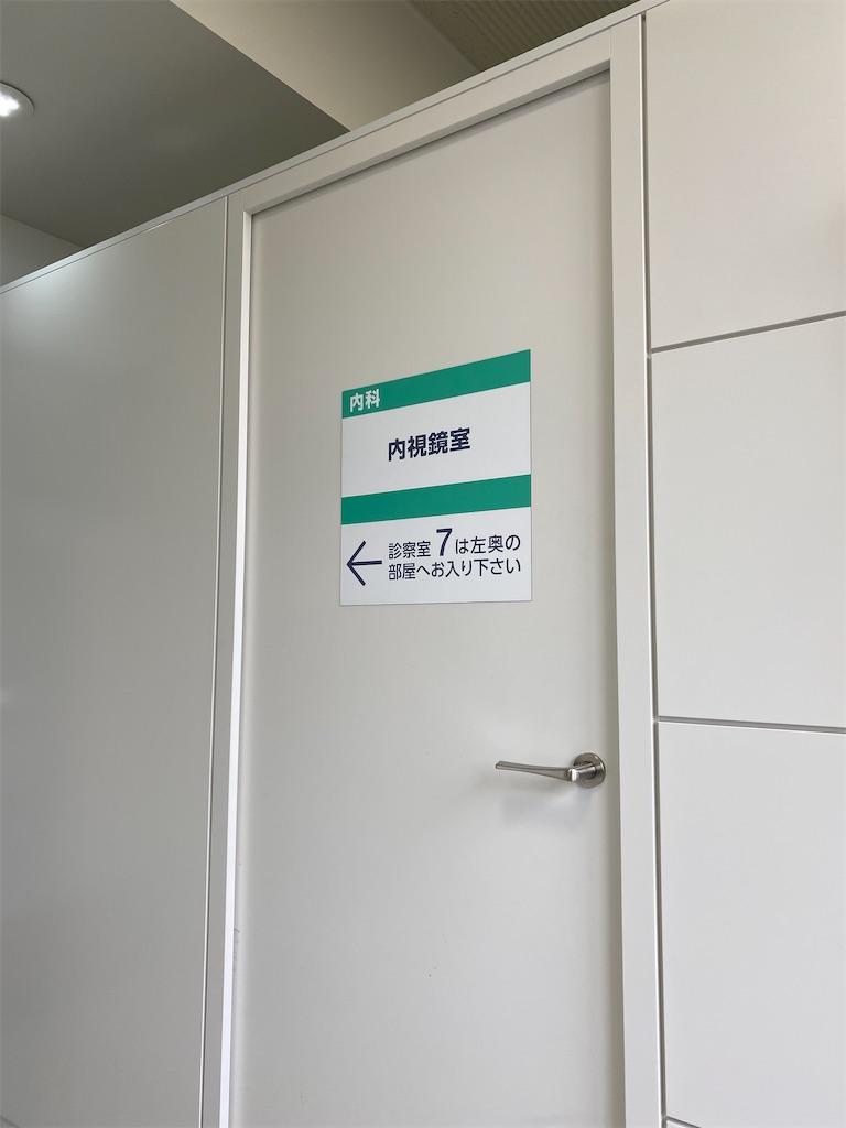 f:id:gohatori:20200217102412j:image