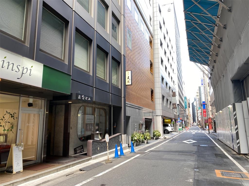 f:id:gohatori:20200223182511j:image