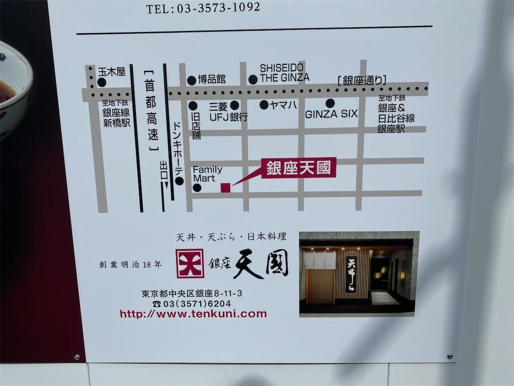 f:id:gohatori:20200223182521j:image