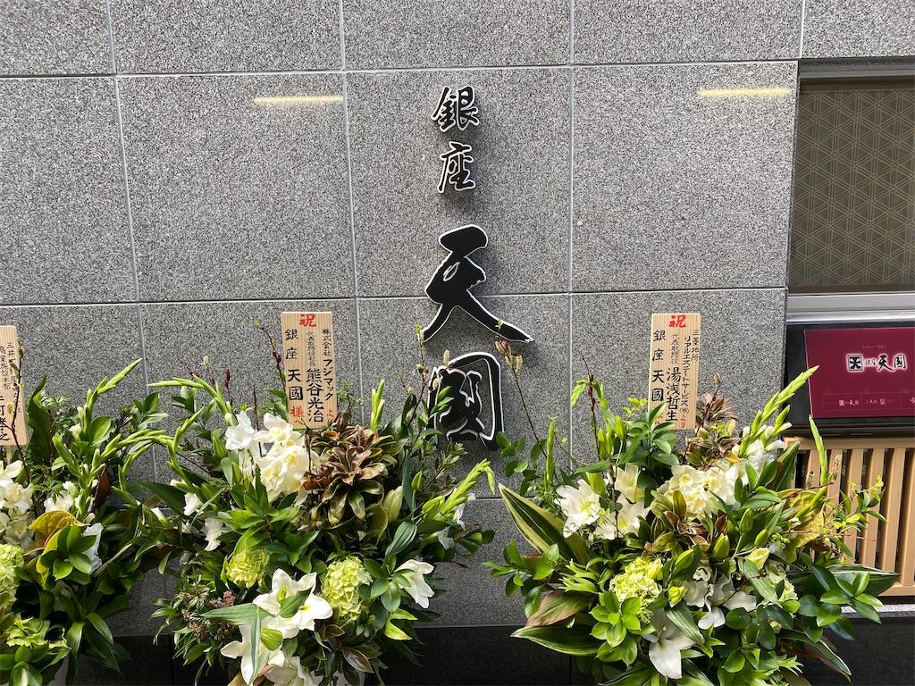 f:id:gohatori:20200223182536j:image