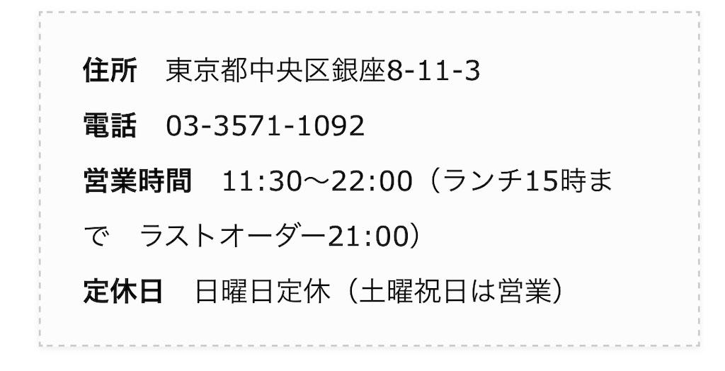 f:id:gohatori:20200223183548j:image
