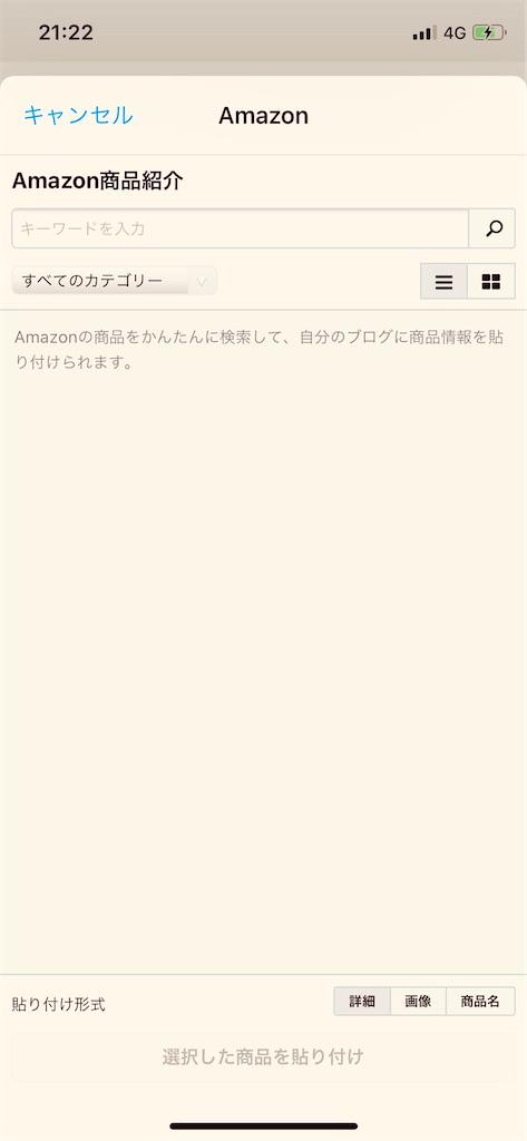 f:id:gohatori:20200226212444j:image