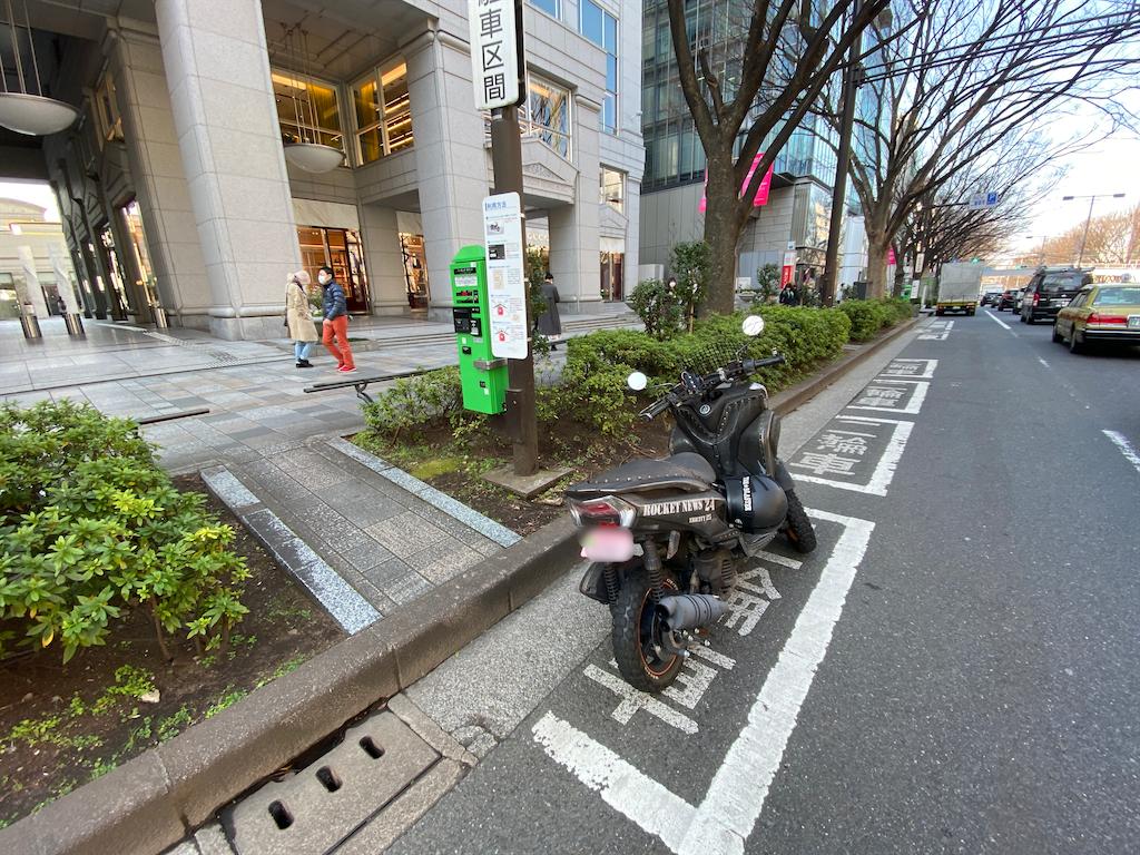 f:id:gohatori:20200229171211p:image