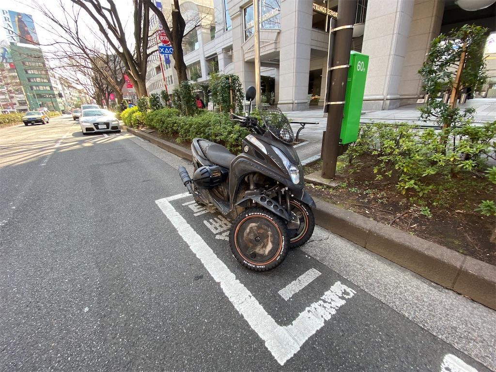 f:id:gohatori:20200229172001j:image