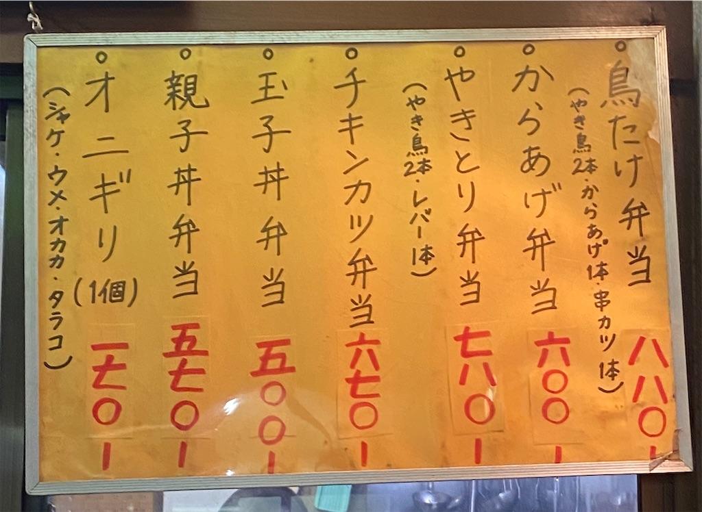 f:id:gohatori:20200305205233j:image
