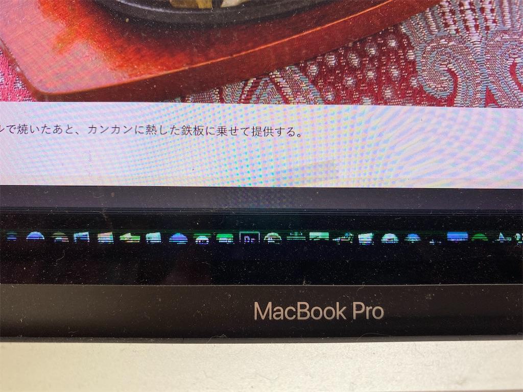 f:id:gohatori:20200407081431j:image