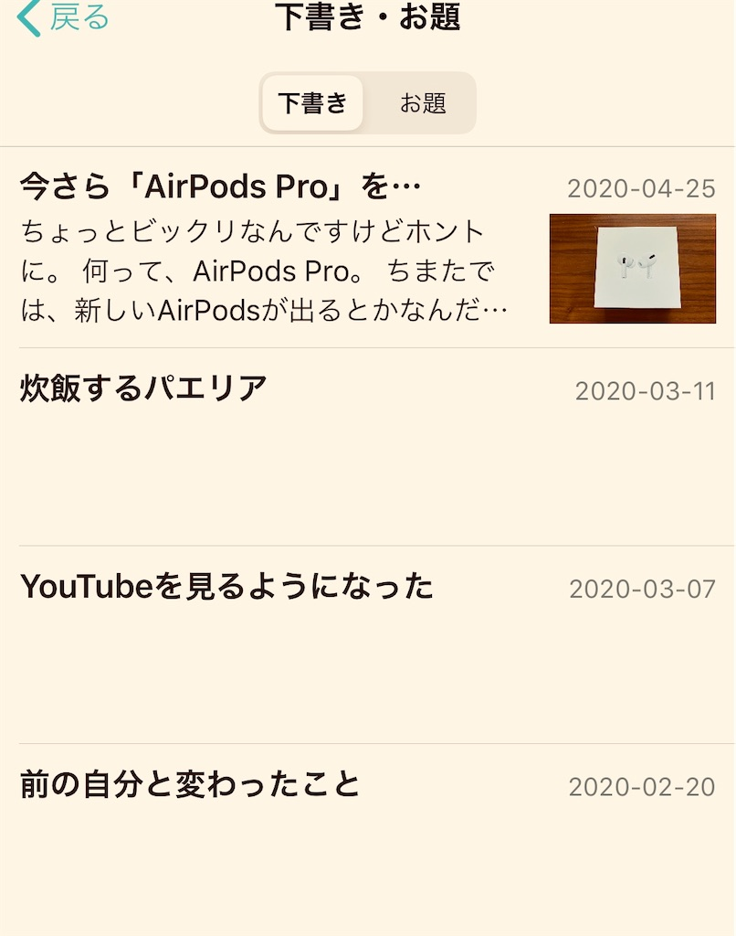 f:id:gohatori:20200426072114j:image