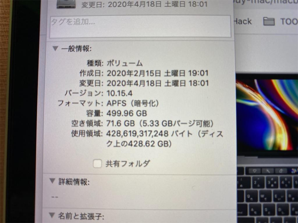 f:id:gohatori:20200505061123j:image