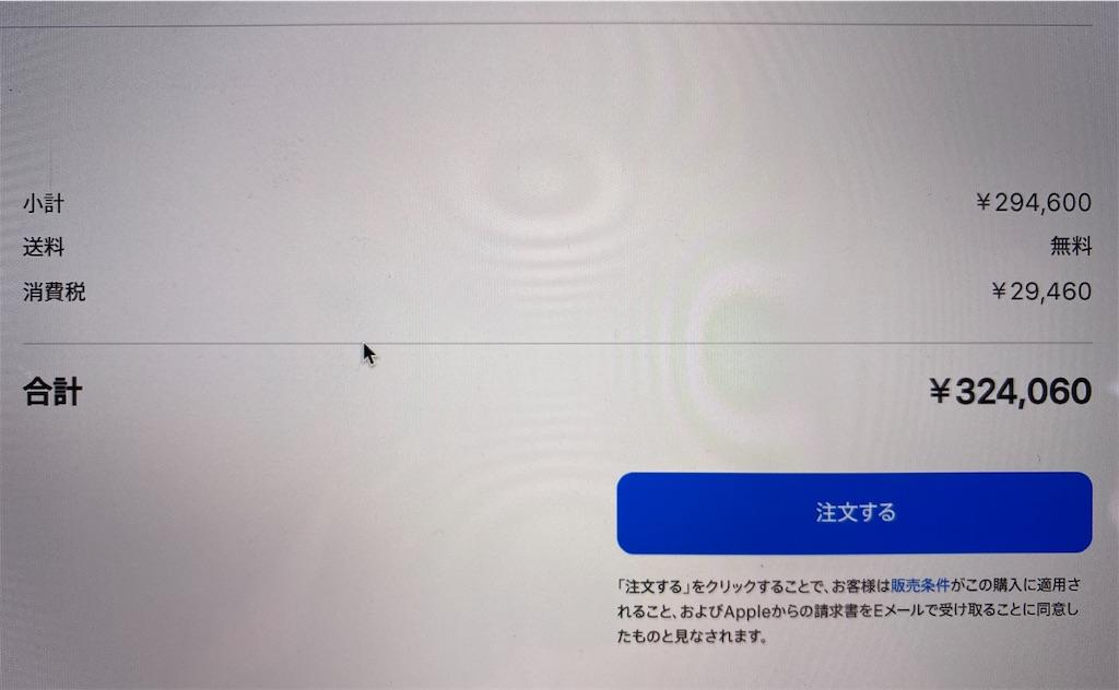 f:id:gohatori:20200505063628j:image