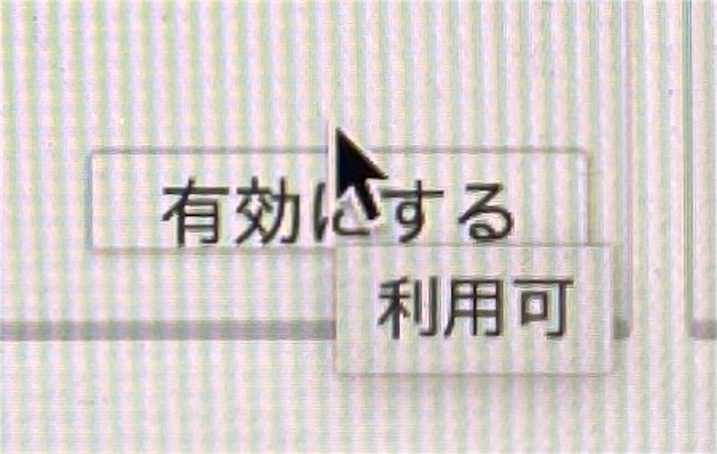 f:id:gohatori:20200511060449j:image