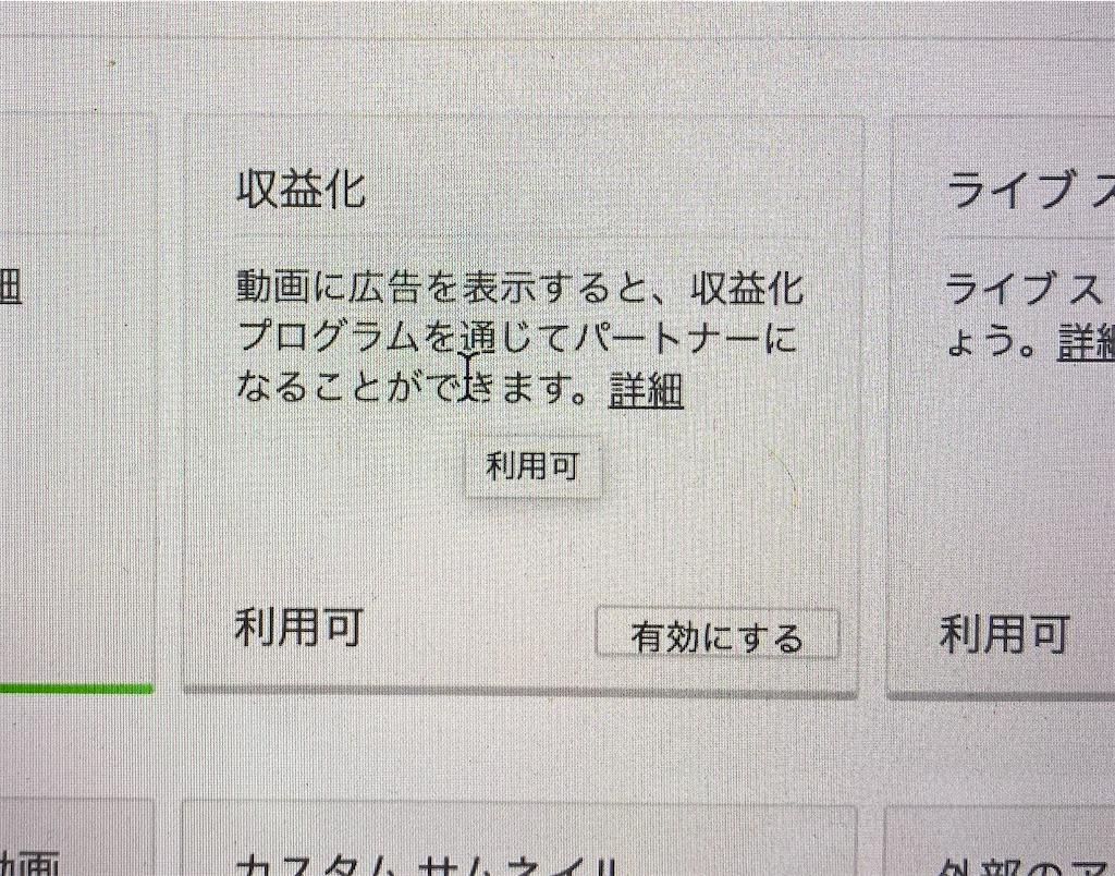 f:id:gohatori:20200511060452j:image