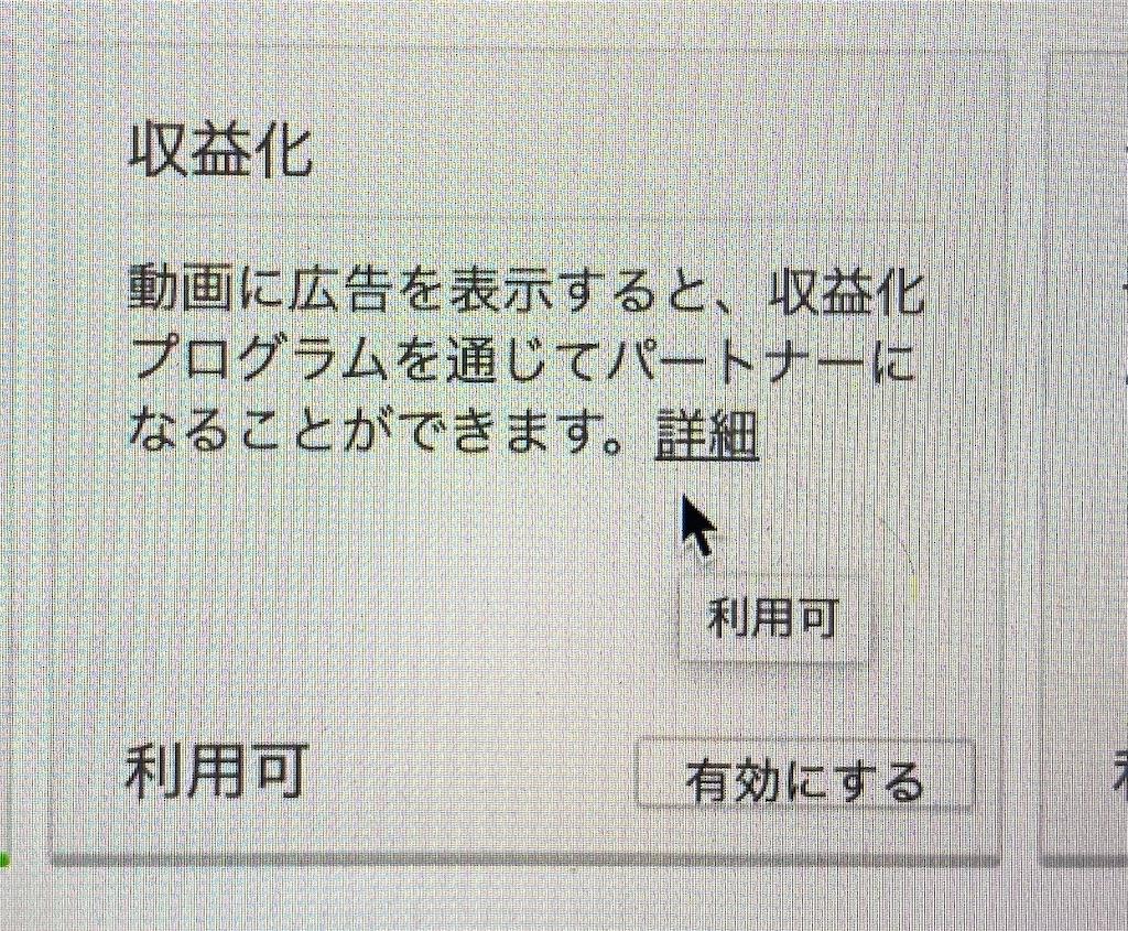 f:id:gohatori:20200511060456j:image