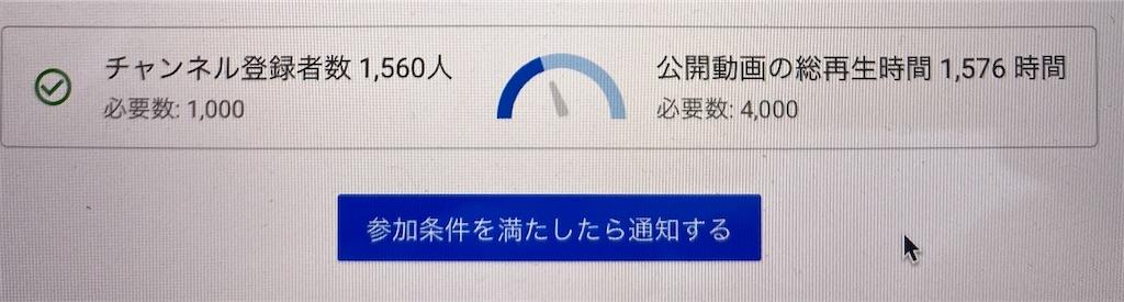 f:id:gohatori:20200511061157j:image