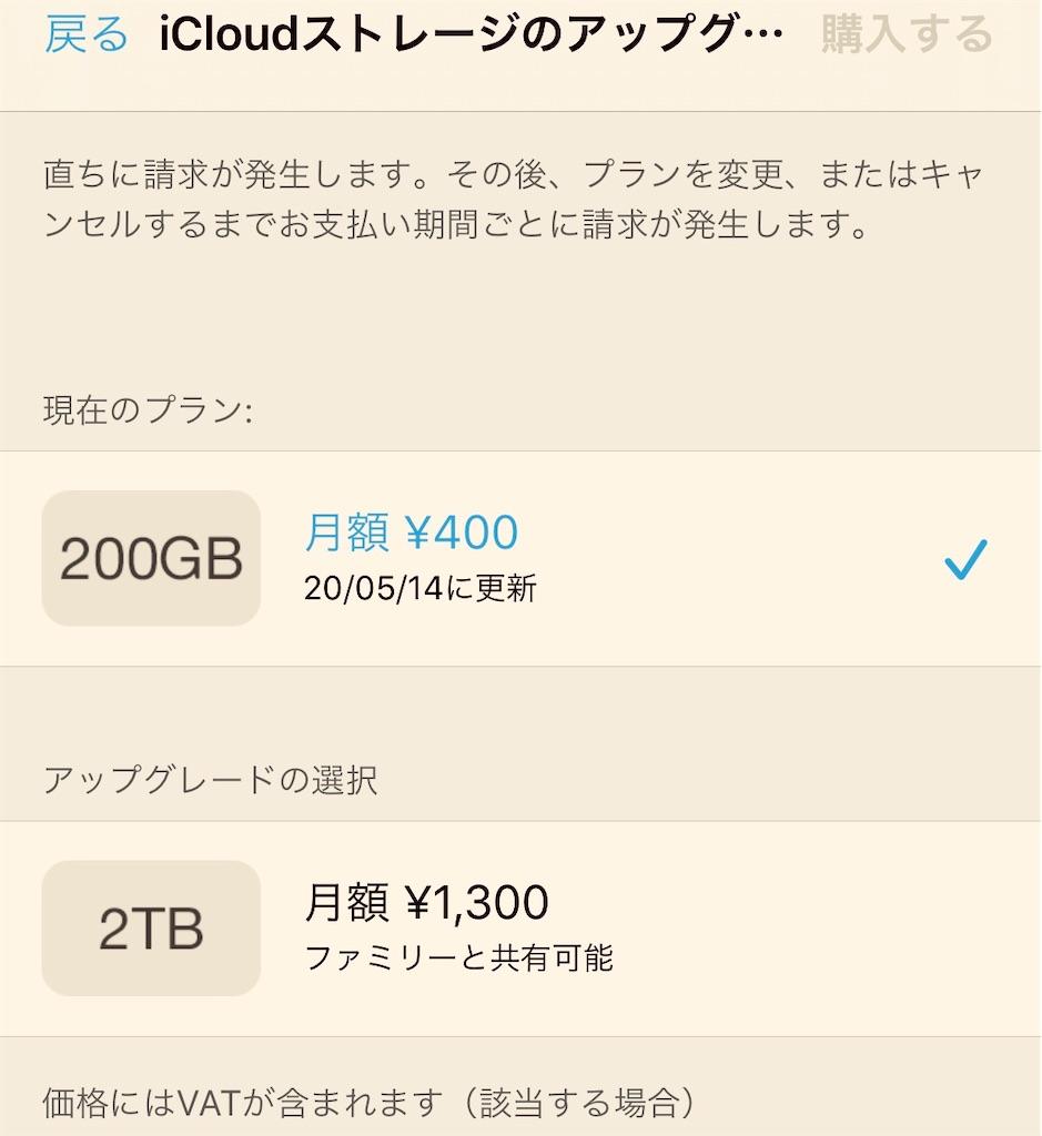 f:id:gohatori:20200512054542j:image