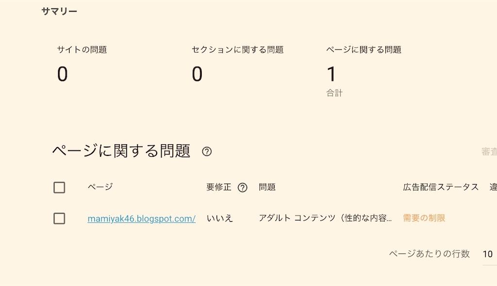 f:id:gohatori:20200521064906j:image