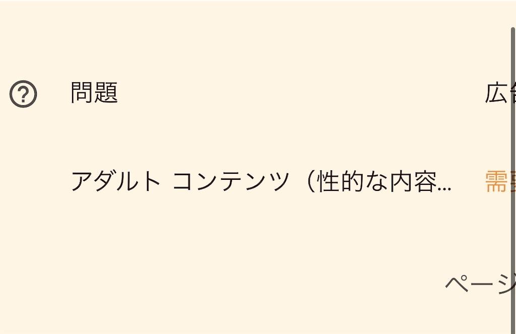 f:id:gohatori:20200521064946j:image