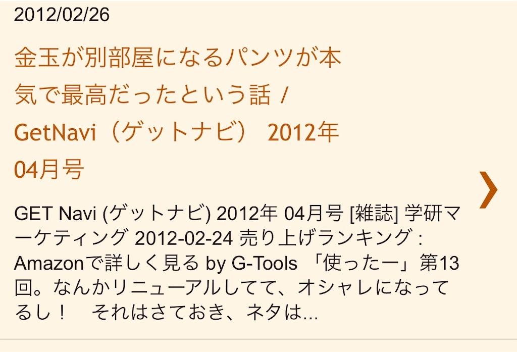 f:id:gohatori:20200521065541j:image